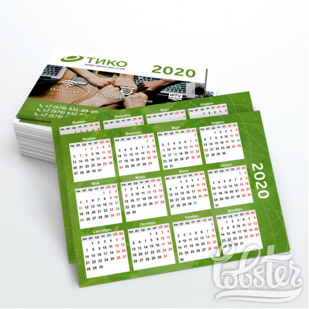 дизайн карманного календарика