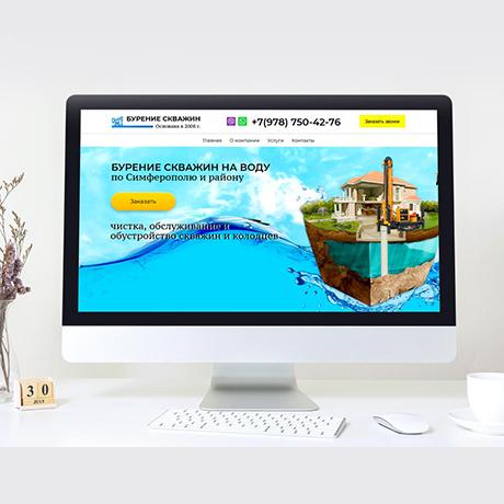 Разработка дизайна Landing page в Москве