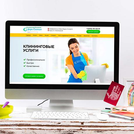 Разработка дизайна сайт-визитки в Москве