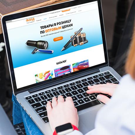 Разработка дизайна интернет-магазина в Москве