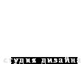Мой Магазин - Москва